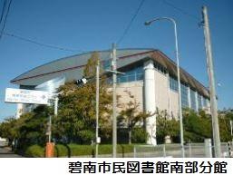 愛知県内公立図書館一覧 <基本情報>